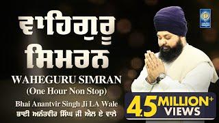 Waheguru Simran - Naam Simran | Bhai Anantvir Singh Ji LA Wale | 1 Hour Nonstop | Amritt Saagar