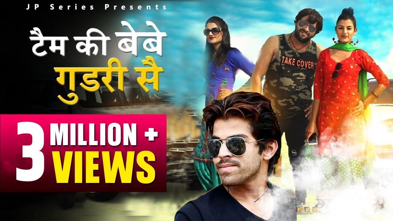 New Hit Song 2018  Time Ki Bebe Gudri S... Masoom Sharma l टैम की बेबे गुडरी सै... l JP Series #1