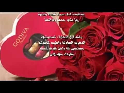 رسالة شكر للمعلمة بالفرنسية مترجمة بالعربية Risala Blog