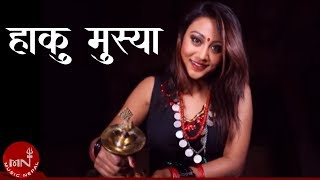 New Newari Song 2016 || ''Haku Mushya