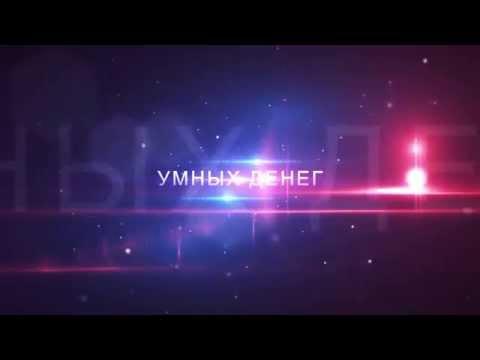 АО Народный сберегательный банк Казахстана (HSBK