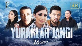 Yuraklar jangi (o'zbek serial) | Юраклар жанги (узбек сериал) 26-qism