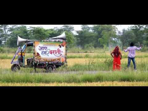 Aaye hum barati cg muvie official trailer