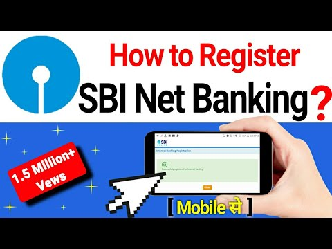 How to Registration SBI Net banking online at home, first time login kayse kare mobile se ? 2019