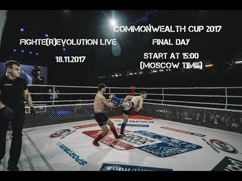 COMMONWEALTH MMA CUP 2017 LIVE 18.11.17 (FINALS)