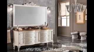 Обзор мебели для ванной комнаты в классическом стиле от Aqua24.ru