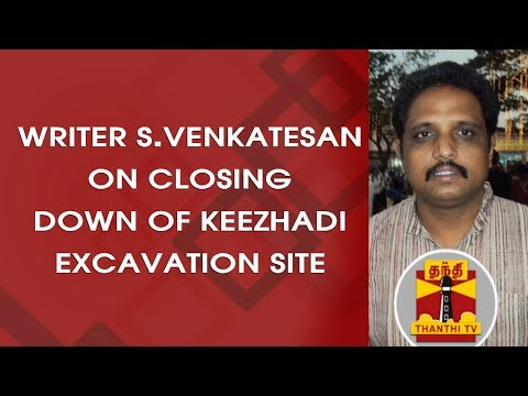 "Writer S. Venkatesan On ""Closing Down Of Keezhadi Excavation Site"" | Thanthi TV"