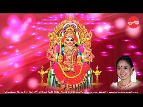 Sri Chakra Raja    Sri Ranjani    Sudha Ragunathan (Full Verson) Mp3