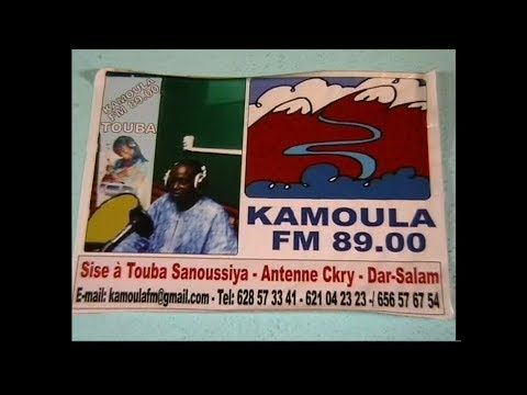 ISLAM DIAKHA RADIO TOUBA 2014