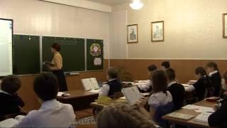 Выступление на педсовете с презентацией открытого урока