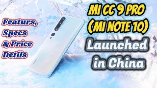 Mi CC9 Pro (Mi Note 10) Launched in China | Features, Specs & Price Details 🔥