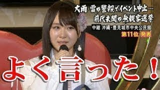 チャンネル登録 【他の動画はコチラから】⬇ ⬇ 【☆ AKB48 アイドル 作品 ...
