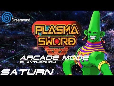 [DC] Star Gladiator 2 - Nightmare of Bilstein. Arcade Mode. Playthrough. Saturn