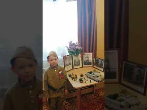 Чернышев Богдан 5 лет, г. Белгород