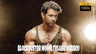 Blockbuster SuperHit movie In Telugu ||hrithik roshan|| ||Katrina Kaif||