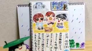 平成琴姫桃屋マミの今日の桃日記Picturediary 「東京は今日も雨の巻」 2...