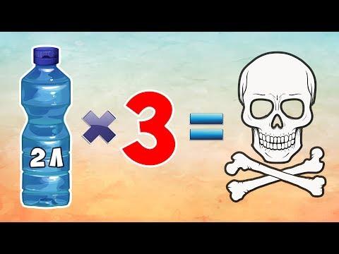 Какая СМЕРТЕЛЬНАЯ доза 7 обычных продуктов