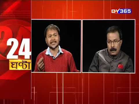 24 Ghanta || Exclusive Interview with Akhil Gogoi by Atanu Bhuyan