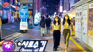 [4K] Seoul Walk - Seoul Univ. …