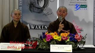 20180502, Bhikkuni Fest, 比丘尼
