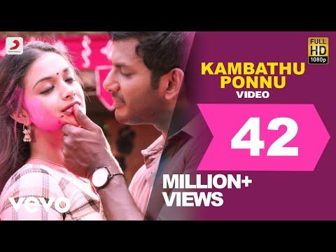 Sandakozhi 2 - Kambathu Ponnu Tamil Video | Vishal | Yuvanshankar Raja thumbnail