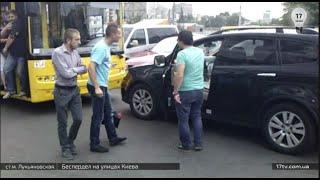 Беспредел на дорогах Киева. Эксклюзив 17 канала