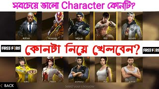 which is the best character in garena free fire.whole details of all characters in garena free fire.