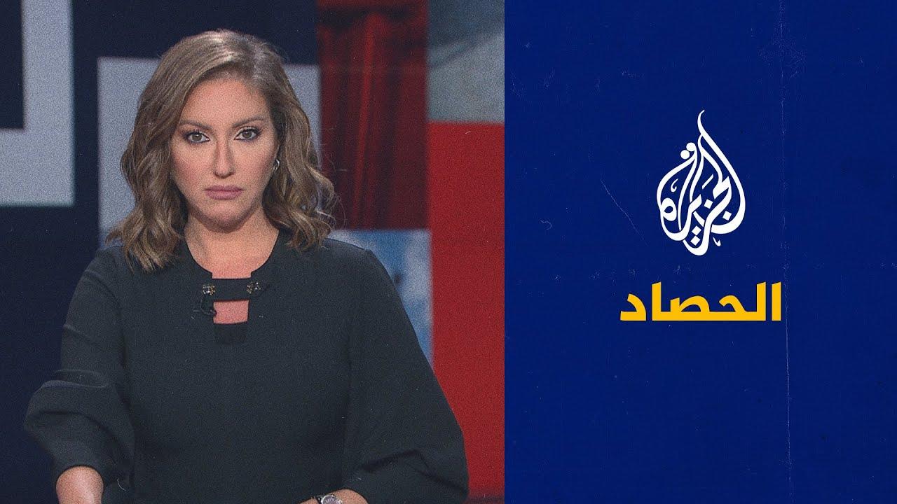 الحصاد - هجوم جديد على مطار أربيل وبايدن يعلن سحب قواته من أفغانستان  - نشر قبل 6 ساعة