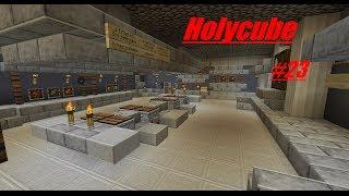 Holycube-Ep22-Oui chef!