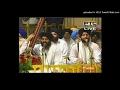 Gur Jaisa Nahi Ko Dev | Bhai Jaspinder Singh Ji