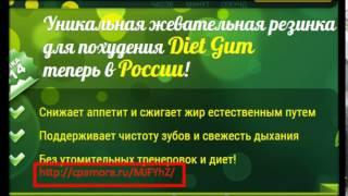Эффективные капсулы для похудения