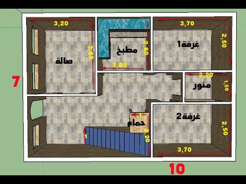تصميم منزل مساحة 70 متر مربع أبعاد 7 متر على 10 متر الطابق الارضي Youtube