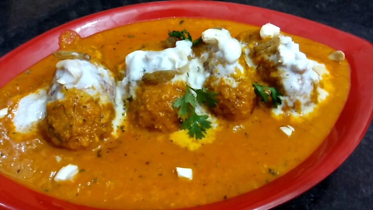 How to make restaurant style malai kofta indian food recipe how to make restaurant style malai kofta indian food recipeperfect for lunch n dinner forumfinder Gallery