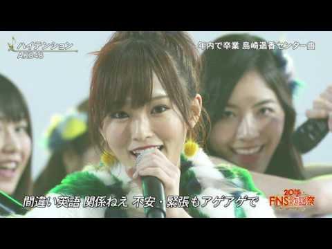 AKB48 - High Tension (FNS Kayousai 2016.12.07)