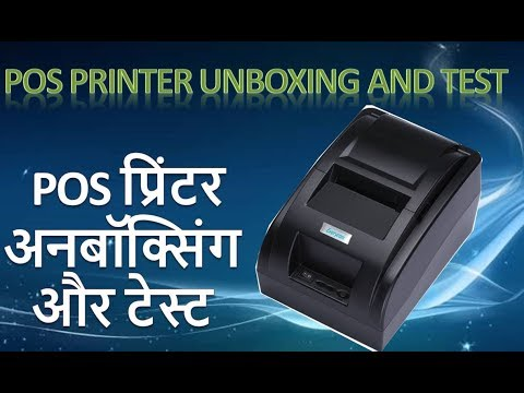 POS Thermal Printer USB 58 Mm Review Test And Unboxing