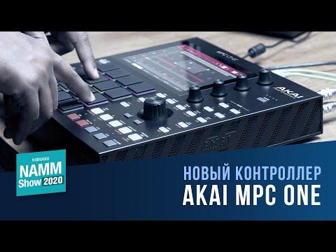 Akai MPC One - Знакомство с Новинкой!