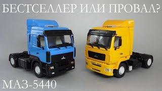 Масштабные модели МАЗ-5440 (седельный тягач) 1:43 Автоистория / аналог Start Scale Models