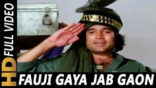 Fauji Gaya Jab Gaon Mein | Kishore Kumar | Aakraman 1975 Patriotic Songs | Rajesh Khanna