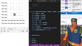 JavaScriptでドラクエを作ってみる #5【プログラミング実況】