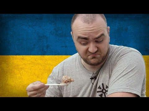 UKRAINA MRE TIP