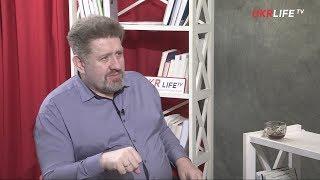 Главные интересы России в Беларуси и на Балканах. Украина – на периферии, - Константин Бондаренко