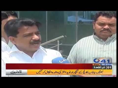 Repoters Dairy | Canal road building issues | 25 July 2017 | City41