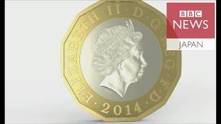 【英国】3月から流通開始!12角形の新しい1ポンド硬貨とは?