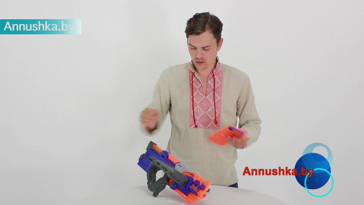 Бластер Нерф Элит Аккустрайк Рапторстрайк Hasbro купить в Nerf-x .