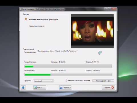 Как создать DVD-Video диск в программе Nero Vision?