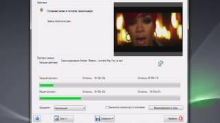 Как создать DVD-Video диск в программе Nero Vision?(Посмотрев этот ролик, вы научитесь быстро создавать собственный DVD-Video диск. Используем программу Nero Vision., 2016-08-02T00:14:20.000Z)