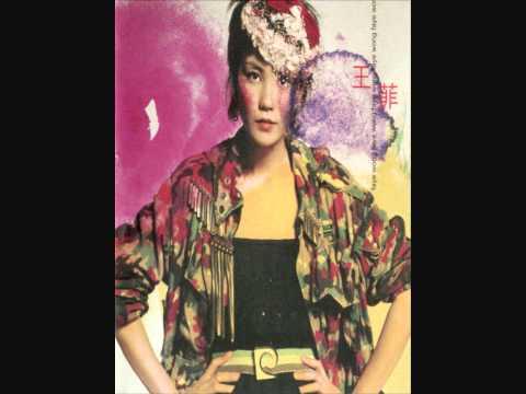 Wo Yuan Yi  我愿意  (Faye Wong 王菲)  Cover