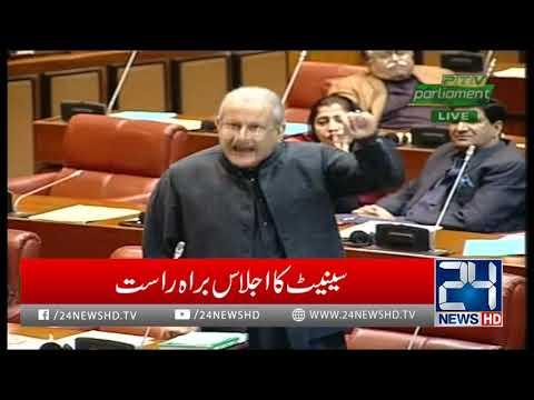 PPP Raza Rabbani Speech Today In Senate | 16 Nov 2018 | 24 News HD