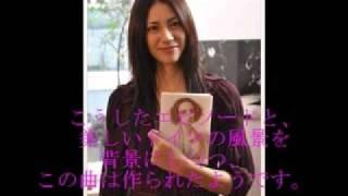 松下奈緒さんの3rdアルバムより。 BS日本TV特別番組「メンデルスゾ...