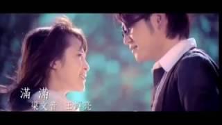 梁文音 愛,一直存在  滿滿 官方完整版MV